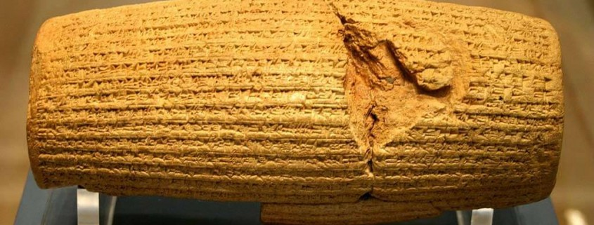 Image result for cyrus cylinder